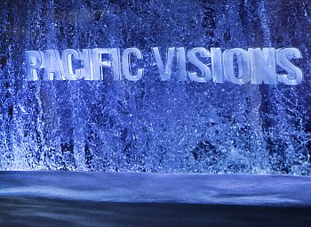 Virtual Waterfall with logo - popup