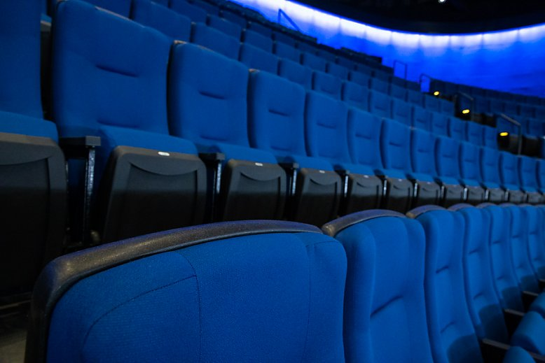 Pacific Visions Theater Seats - slideshow