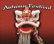 Aquarium's Autumn Festival Celebrates 15th Anniversary and Magic of Fall Season