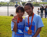 Aquarium of the Pacific to host One-Mile Kids Fun Run